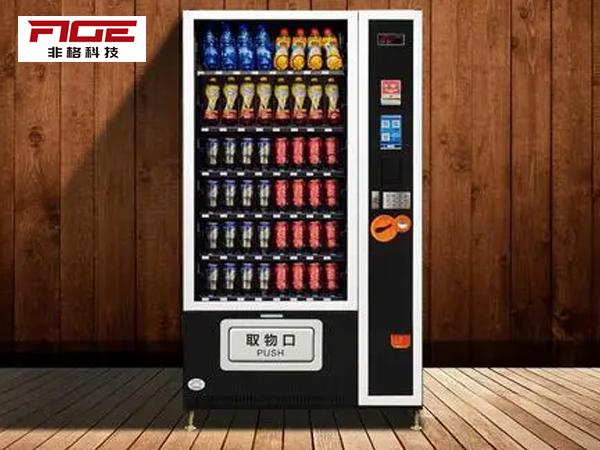 无人售货机在高校的可行性怎么样?