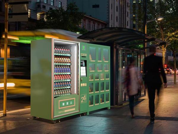 无人售货机是一种新型购物方式!