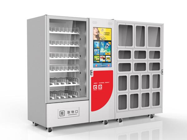 智能化的自动售货机到底有多智能?