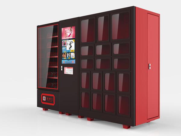 自动售卖机 想通过自动售卖机创业,需要注意什么?