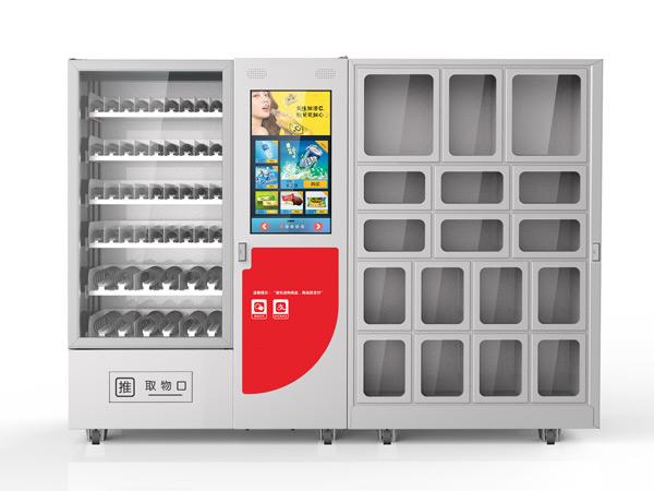 21.5寸常温组合售货机