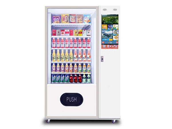 饮料零食售货机